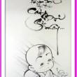trang-tri-khac-thu-phap (11)