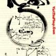 trang-tri-khac-thu-phap (135)
