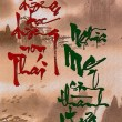 trang-tri-khac-thu-phap (140)