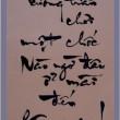 trang-tri-khac-thu-phap (206)