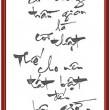 trang-tri-khac-thu-phap (207)