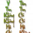 trang-tri-khac-thu-phap (245)