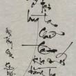 trang-tri-khac-thu-phap (257)
