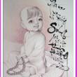 trang-tri-khac-thu-phap (40)
